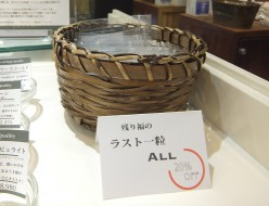 心斎橋筋店レアストーンコーナー
