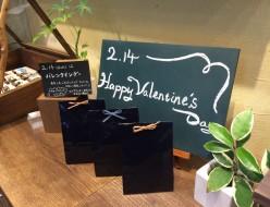 大阪 パワーストーン 眞石や バレンタイン ギフト