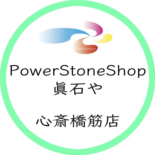 店舗ごとに配信されるLine@もご登録お願いします☆@心斎橋筋店